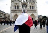 Во Франции начали борьбу с новым видом дискриминации