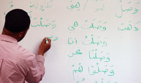 Терроризм стал причиной падения популярности арабского языка.