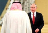 Путин посетит Саудовскую Аравию после окончания расследования убийства Хашкаджи
