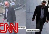 Замаскированного под убитого Хашкаджи спецагента сняли камеры видеонаблюдения (Видео)