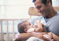 Стало известно, от каких мужчин рождаются самые здоровые дети