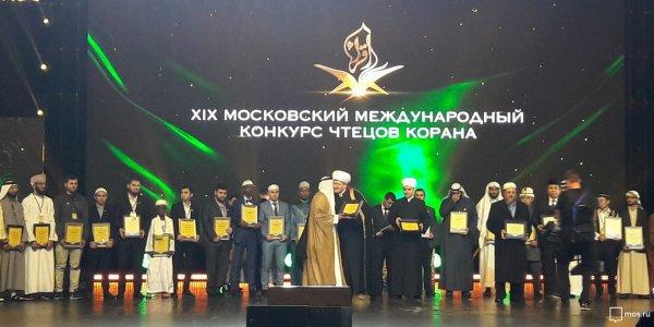 Победители конкурса получили дипломы и ценные подарки.