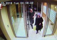 СМИ: убийством Хашкаджи руководили через Skype