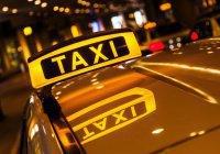К 2021 году в Великобритании появится беспилотное такси