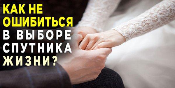 Вопросы будущему мужу