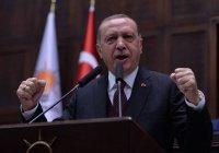 Эрдогана признали самым влиятельным мусульманином в мире