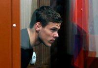 На Кокорина могут завести дело об экстремизме