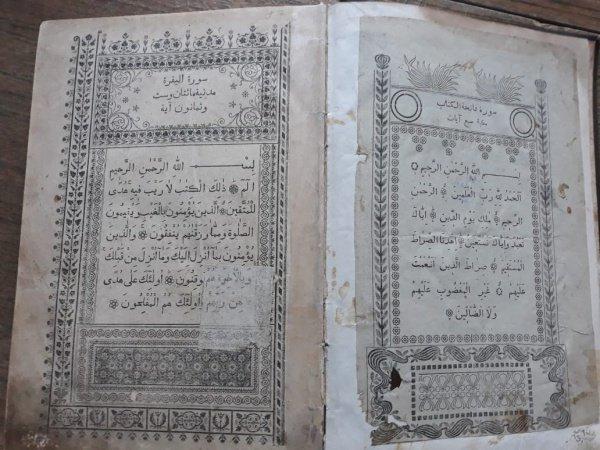 «Казан басмасы». История одного Корана
