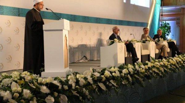 """В Университете """"Аль-Азхар"""" стартовала международная исламская конференция."""