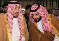 СМИ: принц Мухаммед готовит свержение своего отца