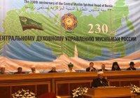 Муфтий РТ: ислам призывает к образованности и воспитанности