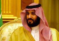 Музеи России и Саудовской Аравии расширят сотрудничество