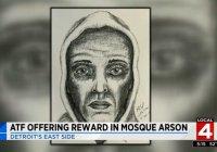 В США власти пообещали 5 тысяч долларов за поимку поджигателя мечети