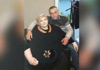Самая тяжелая женщина России выходит замуж