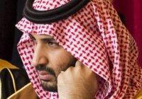Турция возложила ответственность за убийство Хашкаджи на наследного принца