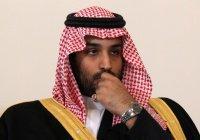 Наследный принц Мухаммед высказался по делу Хашкаджи