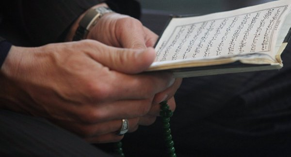 Кризис знаний в исламском мире