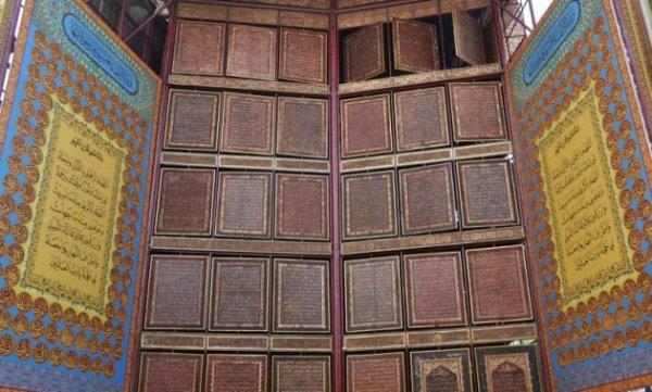 Уникальный музей Корана строят в Индонезии.