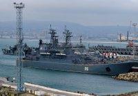 Эксперт сказал, что стало «сюрпризом» для российских кораблей в Сирии