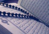 Почему в Коране говорится: «Господь обоих Востоков и Господь обоих западов»?