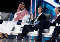 СМИ: ситуация с Хашкаджи поможет Катару