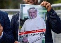 Саудовская Аравия признала убийство Хашкаджи спланированным