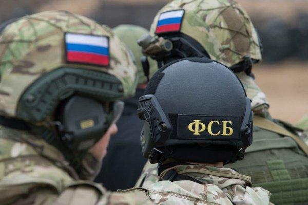 Сотрудники ФСБ обнаружили исламских радикалов.