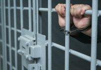 Татарстанец приговорен к тюрьме за финансирование терроризма