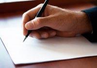 Ученые научились распознавать ложь по почерку