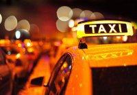 Amazon представит очки, которые сами закажут такси (ВИДЕО)