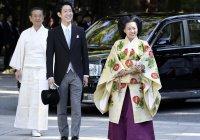 Принцесса Японии вышла замуж за офисного работника