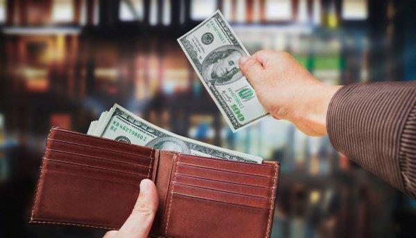 Как мусульманину заработать в интернете ставки онлайн яндекс деньги