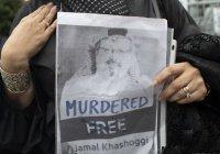 СМИ: Хакаджи хотел доказать использование Саудовской Аравией химического оружия