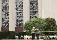 Мусульмане собрали $100 тыс. для семей жертв стрельбы в синагоге Питтсбурга