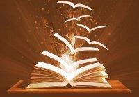 «Хузур ТВ» продолжает искать талантливых поэтов