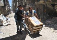 Канада и Армения помогают беженцам