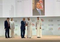 Татарстан участвует в Глобальном исламском экономическом саммите
