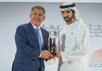 Президента Татарстана наградили за развитие исламской экономики