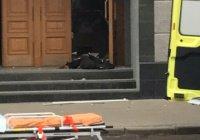 После взрыва в здании УФСБ Архангельска СКР возбудил дело по статье «Теракт»