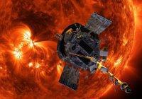 Солнечный зонд НАСА установил мировой рекорд