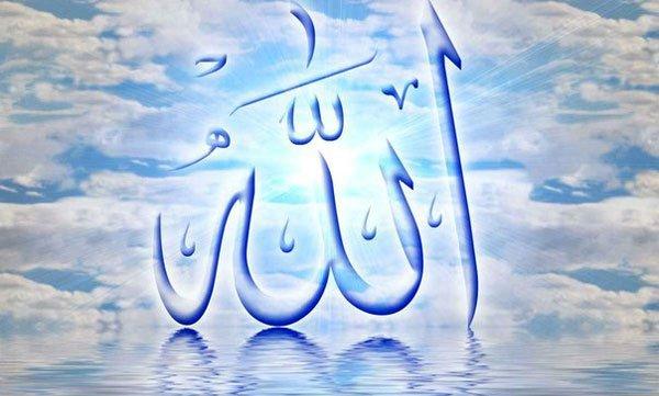 Быть угодным Аллаху