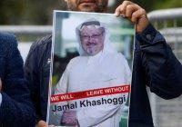 Убийство Джамаля Кашыкджи внесло диссонанс между Вашингтоном и эр-Риядом