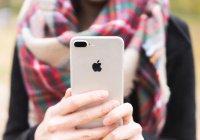 Найден газ, который способен уничтожить iPhone