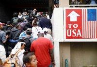 В караване направляющихся в США мигрантов – около 300 уголовников