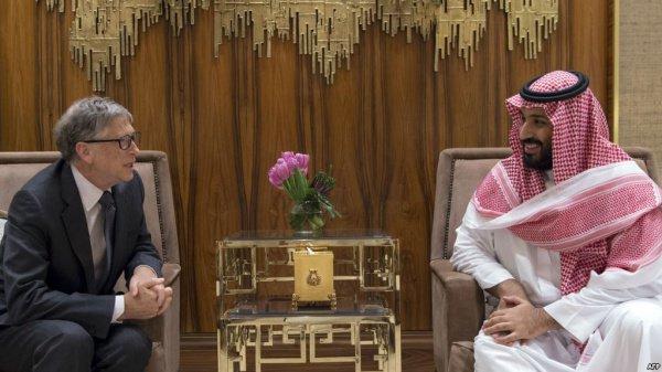 Фонд принца Мухаммеда больше не получит денег от Билла Гейтса.