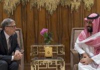 Билл Гейтс прекратил сотрудничество с фондом принца Мухаммеда из-за убийства Хашкаджи