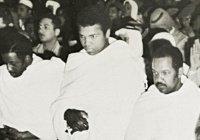 Мухаммед Али совершает Хадж. ИСТОРИЧЕСКОЕ ФОТО