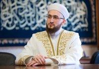 Обращение муфтия Татарстана Камиля хазрата Самигуллина в связи с Днем народного единства