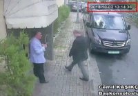 Эрдоган рассказал, откуда поступил приказ об убийстве Хашкаджи