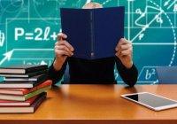 В помощь студентам: 7 дуа, которые помогут вам сдать экзамены